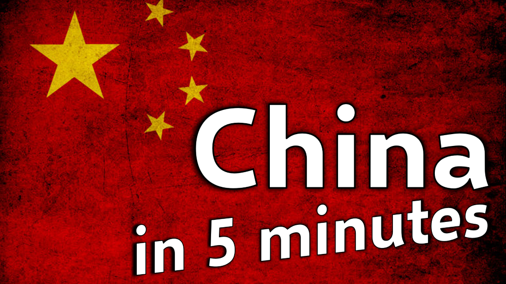 Learn About China in 5 Minutes